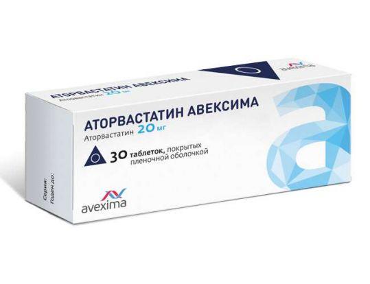 Аторвастатин авексима 20мг 30 шт. таблетки покрытые пленочной оболочкой ирбитский химфармзавод оао, фото №1
