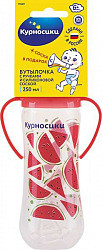 Курносики бутылочка приталеная с ручками и двумя силиконовыми сосками фрукты 6+ арт.11049 250мл