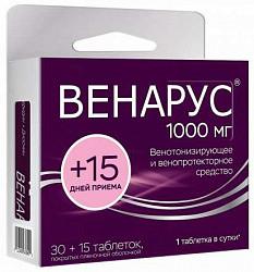 Венарус 1000мг n30+15 таблетки покрытые пленочной оболочкой