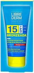 Либридерм бронзиада крем солнцезащитный с омега 3-6-9 и термальной водой spf15 150мл