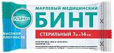 Клинса бинт стерильный медицинский 7х14см