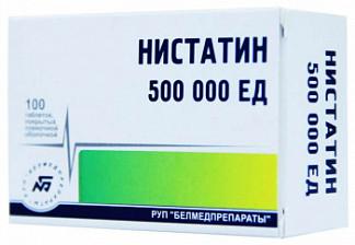 Нистатин 500000ед 100 шт. таблетки покрытые пленочной оболочкой