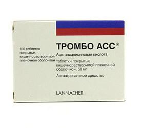 Тромбо асс 50мг 100 шт. таблетки