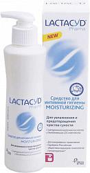 Лактацид фарма средство для интимной гигиены увлажняющее 250мл