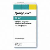 Джардинс 25мг 30 шт. таблетки покрытые пленочной оболочкой