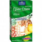 Грин слим ти ананас фиточай 30 шт. фильтр-пакет