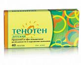 Тенотен детский 40 шт. таблетки для рассасывания