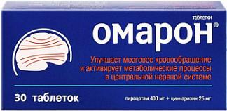 Омарон 30 шт. таблетки