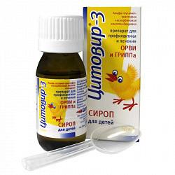 Цитовир-3 50мл сироп для детей
