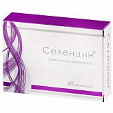 Селенцин 60 шт. таблетки подъязычные гомеопатические
