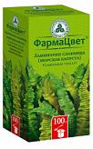 Ламинария (морская капуста) 100г
