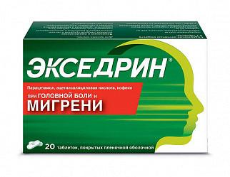Экседрин 20 шт. таблетки покрытые пленочной оболочкой