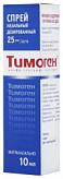 Тимоген 0,025% 10мл спрей назальный дозированный