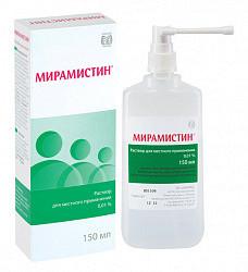 Мирамистин 0,01% 150мл раствор флакон с распылителем