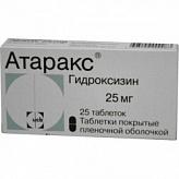 Атаракс 25мг 25 шт. таблетки покрытые пленочной оболочкой