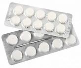 Амитриптилин 25мг 50 шт. таблетки