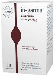 Ин гарма гарциния слим кофе 2г 10 шт. пакет
