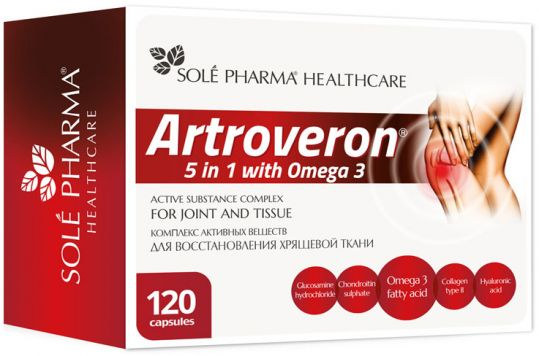 Артроверон 5в1 капсулы 120 шт., фото №1