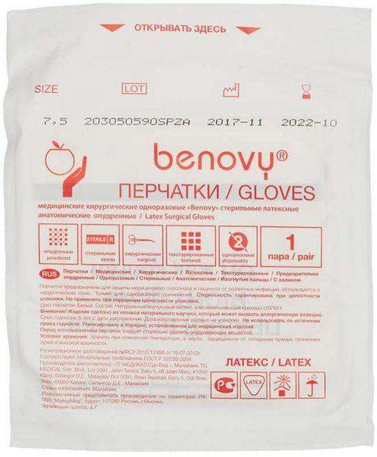 Бенови перчатки хирургические латексные стерильные опудренные анатомические размер 7,5 пара, фото №1