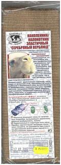 Серебряный верблюд наколенник эластичный из верблюжьей шерсти размер 3