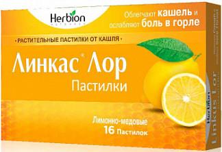 Линкас лор 16 шт. пастилки мед-лимон