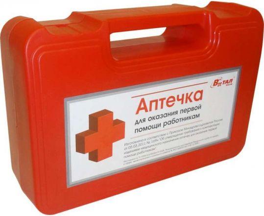 Аптечка виталфарм первой помощи работникам арт.2388, фото №1