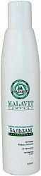 Малавит бальзам-ополаскиватель с пептидами белого люпина 250мл