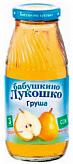 Бабушкино лукошко сок груша 3+ 200мл