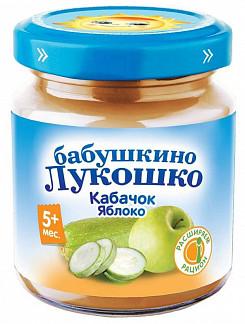 Бабушкино лукошко пюре кабачок/яблоко 5+ 100г