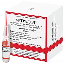 Артрадол 100мг 20 шт. лиофилизат для приготовления раствора для внутримышечного введения