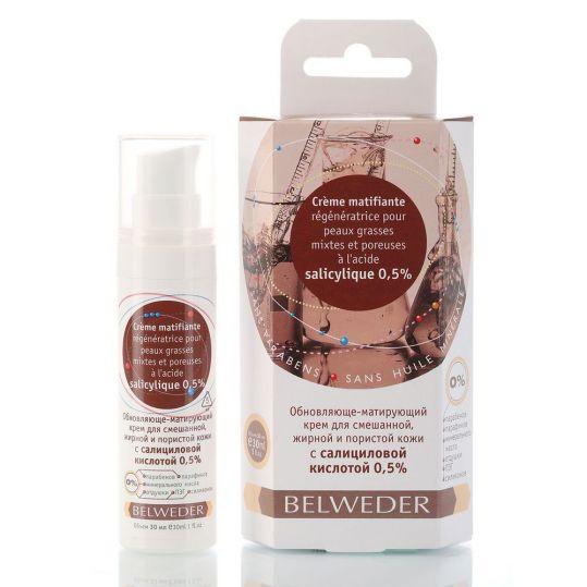 Бельведер крем обновляюще-матирующий для смешанной/жирной/пористой кожи с салициловой кислотой 0,5% 30мл, фото №1