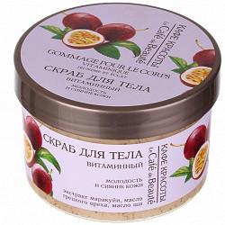 Кафе красоты скраб для тела витаминный молодость/сияние кожи 250мл