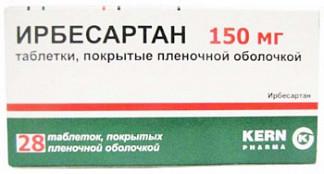 Ирбесартан 150мг 28 шт. таблетки покрытые пленочной оболочкой kern pharma s.l.