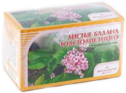 Бадан листья 1,5г 20 шт. фильтр-пакет, фото №1