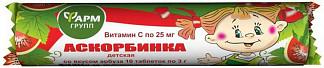 Аскорбинка таблетки жевательные арбуз 3г 10 шт. крутка