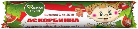 Аскорбинка таблетки жевательные арбуз 3г 10 шт. крутка, фото №1