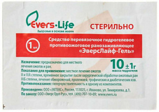 Эверс лайф гель средство перевязочное п/ожогов ранозаживляющее стерильное 10г