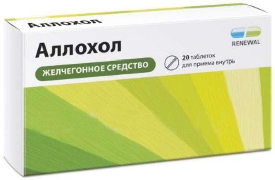 Аллохол 50 шт. таблетки покрытые пленочной оболочкой, фото №1
