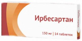 Ирбесартан 150мг 14 шт. таблетки покрытые пленочной оболочкой