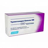 Триметазидин мв 35мг 60 шт. таблетки модифицированного высвобождения покрытые оболочкой