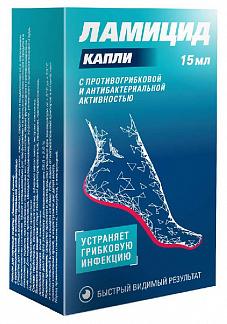 ЛАМИЦИД капли для ногтей 15мл