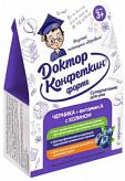 Доктор конфеткин форте драже детское витамин а/холин с черникой 90г