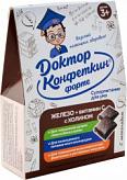 Доктор конфеткин форте драже детское железо/холин с шоколадом 90г