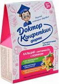 Доктор конфеткин форте драже детское кальций/витамин д3 со вкусом малины и ванили 100г