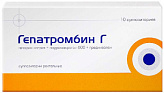 Гепатромбин г 10 шт. суппозитории ректальные