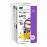 Эвалар био успокаивающий вечерний чай 2г 20 шт. фильтр-пакет эвалар
