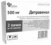 Детравенол 500мг 30 шт. таблетки покрытые пленочной оболочкой  1+1