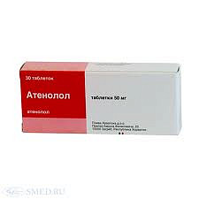 Атенолол-тева 50мг 30 шт. таблетки