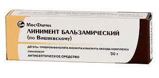 Вишневского линимент 30г туба