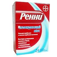 Ренни 24 шт. таблетки жевательные охлаждающий эффект